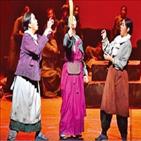 오페라,분홍신,무대,이야기,바지,예정