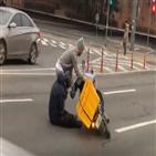 크라운제이,사고,오토바이