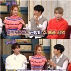 김형준,방송,KBS