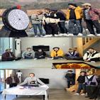 방송,마지막,시즌,신서유기7,이번,방출