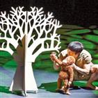 아이,세상,극단,탄광촌,아동,공연,작품