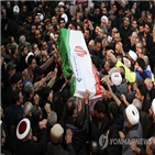 이란,장례식,복수,솔레,이날,사령관,죽음,미국,아버지,미군