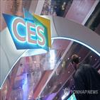 CES,기조연설,기조연설자,기업,사장,중국,연단,업체,회장,자동차