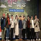 1박,예능,김성,친한