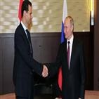 대통령,시리아,푸틴,터키,러시아,중동,방문,다마스쿠스,회담,현지
