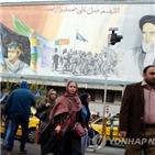이란,미국,공격,테헤란,미사일,보복,전쟁,국민