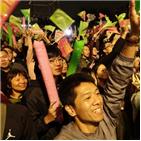 총통,차이,대만,지지자,선거,중국,홍콩,홍콩인,행사장