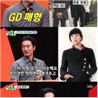 SBS,김민준,고치,시청률,새끼,미우새,탁재훈,임원희,친구,이야기