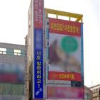현수막,예비후보,서구,광주,광주시