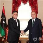 터키,리비아,에르도안,대통령