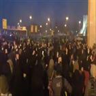시위,시민,이란,테헤란,지도부,영국,격추,아자디,광장,정부