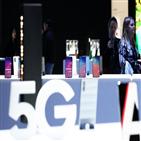 스마트폰,라인업,삼성전자,갤럭시,전략,출시