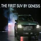 제네시스,브랜드,가격,차량,실내,세계,풀옵션,시장,BMW,벤츠