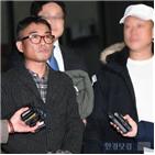 김건모,조사,성폭행,주장,관련
