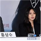 홍상수,김민희,감독