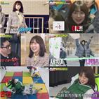 게임,런닝맨,레이스,출연,SBS,모습