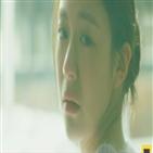 고윤정,박보검,뮤직비디오,그린