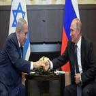 대통령,이스라엘,이사하르,푸틴,홀로코스트,어머니,총리