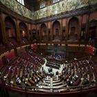 의원,국민투표,연정,감축,이탈리아
