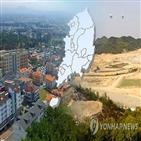 땅값,상승률,작년,토지,개발,전년,세종,대구,서울