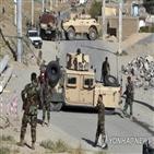 아프간,결혼식장,탈레반,수류탄,부상,어린이
