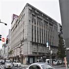오누마,백화점,파산,일본