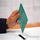 우파연합,연정,민주당,이탈리아,후보,출구조사,로마,선거,좌파