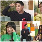 신동엽,이야기,김경란,박은혜,박영선,멤버
