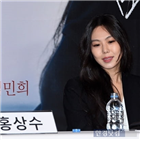 홍상수,감독,김민희,영화