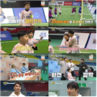 슛돌이,김지원,축구,감독,평가전,경기