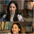 박민영,해원,드라마,감성,기대,캐릭터,마음,완성