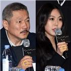 이혼,감독,김민희