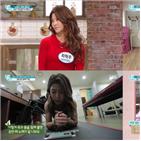 뮤지컬,최혁주,몸매,관리,공개,레베카