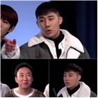 박명수,성규,멤버,성향,방송,웃음
