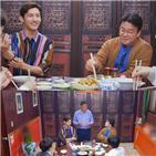 짜장면,양식,한국