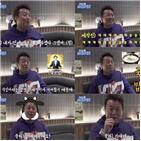 정준하,소머리국밥,채널,유튜브,방송