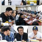 배우,김서형,열연,현장,예고,캐릭터