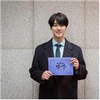 낭만닥터,양세종,김사부,출연,도인범,김사부2,특별,시청률