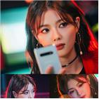 컨셉,김유정,역대