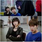박새로이,장근원,이태원,방송,단밤,반응,기대