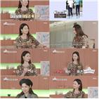이소라,쌀롱,언니네,홍현희,방송,자신