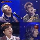 김혁,슈가맨3,노래
