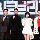 시청률,스토브리그,배우,백승수,캐릭터,드라마,장면