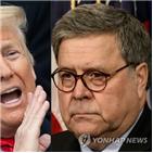 대통령,트럼프,장관,법무부,대한,스톤,사건,개입,보도