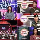 여군,대한민국,전투력,전봉녀