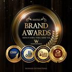 브랜드,워너비인터내셔널,어워드,마케팅,고객,기업