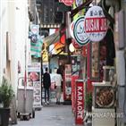 폐업,서울,식품위생업소,강남구,자영업자,식당,장사,현황