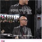 김유진,이원일,홍석천,셰프