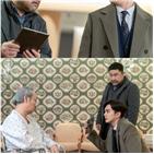 동백,사건,한선미,메모리스트,박기단,모습