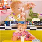보라미유,미니,공개